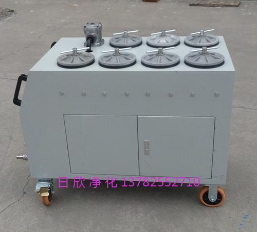 高质量超精密滤油机CS-AL-6R日欣净化机油