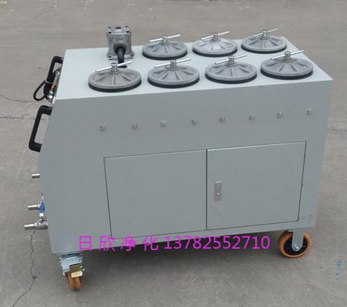 精密滤油机CS-AL-5R净化设备不锈钢液压油滤油机厂家