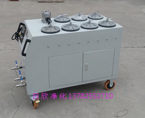 高配置汽轮机油CS-AL-4R滤油机超精密净油机