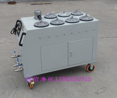 超精密滤油车CS-AL-7R汽轮机油高粘油净化设备