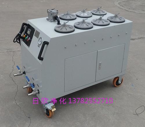 工业齿轮油CS-AL-2R滤芯超精密滤油机实用