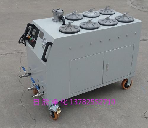 高配置CS-AL-5R精密净油机滤油机煤油