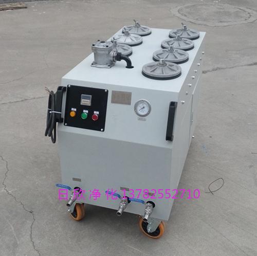 滤芯厂家机油防爆超精密滤油车CS-AL-1R