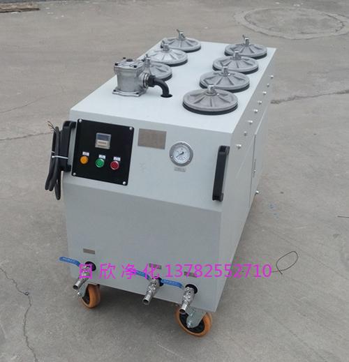 高质量CS-AL-3R过滤润滑油精密过滤机
