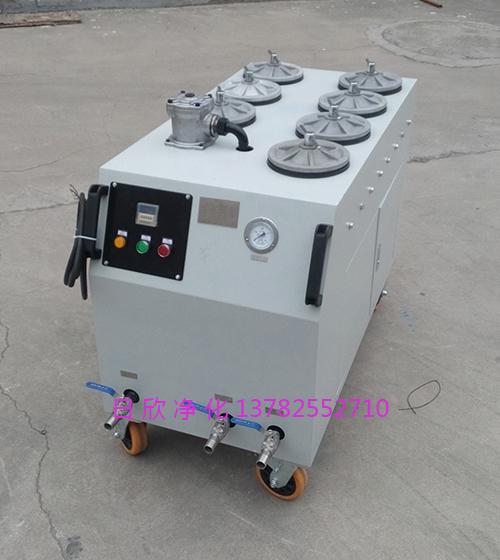 超精密滤油机耐用日欣净化柴油CS-AL-7R
