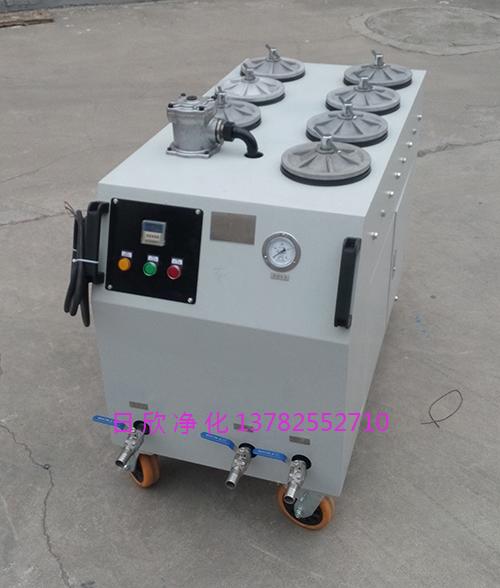 精密净油机CS-AL-4R过滤器高配液压油