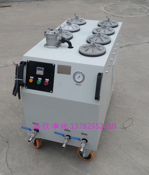 CS-AL-4R高粘度油日欣净化精密滤油机液压油