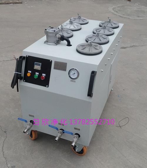 CS-AL-1R滤油机厂家高质量液压油过滤超精密过滤机