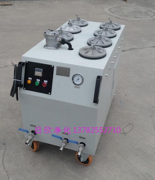 CS-AL系列净化超精密净油车过滤器厂家汽轮机油