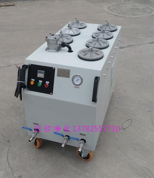 日欣净化汽轮机油实用精密滤油车CS-AL-6R