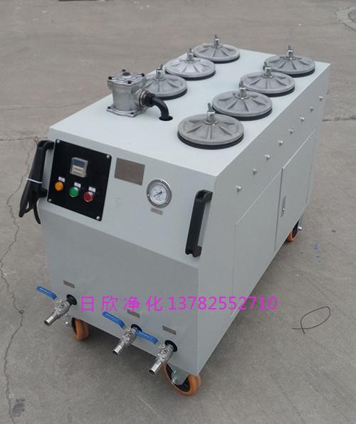 不锈钢润滑油滤芯精密过滤机CS-AL-7R