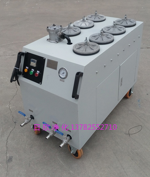 增强柴油滤油机厂家CS-AL-5R精密滤油机