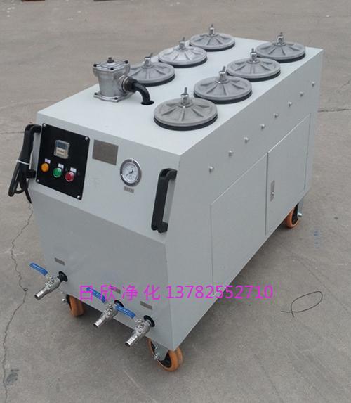 机油CS-AL增强精密过滤机滤油机厂家