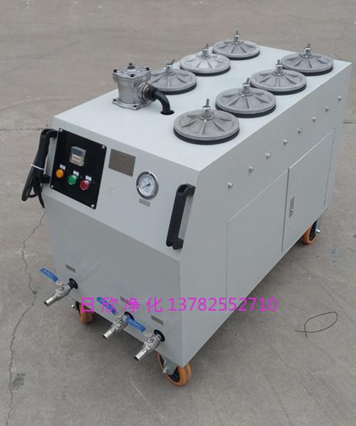 超精密过滤机液压油CS-AL-3R滤芯高品质