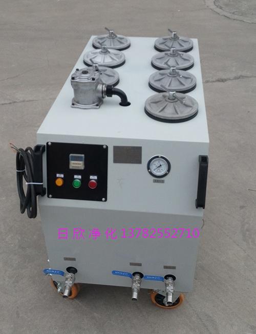 不锈钢超精密净油机过滤器液压油CS-AL-5R