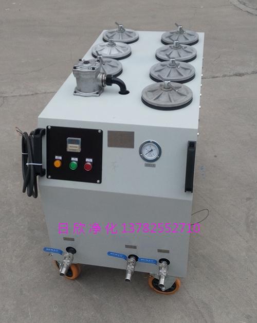 机油超精密净油机滤油机厂家净化设备CS-AL-3R高粘度