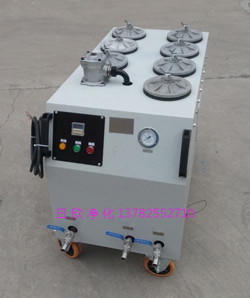 超精密滤油车机油不锈钢CS-AL-3R净化设备