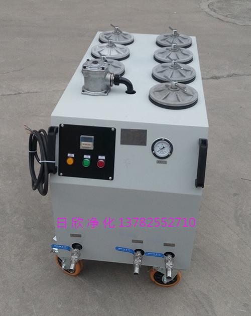 精密滤油车高级CS-AL-3R滤芯厂家润滑油