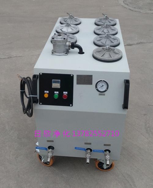 实用CS-AL-6R超精密滤油机润滑油