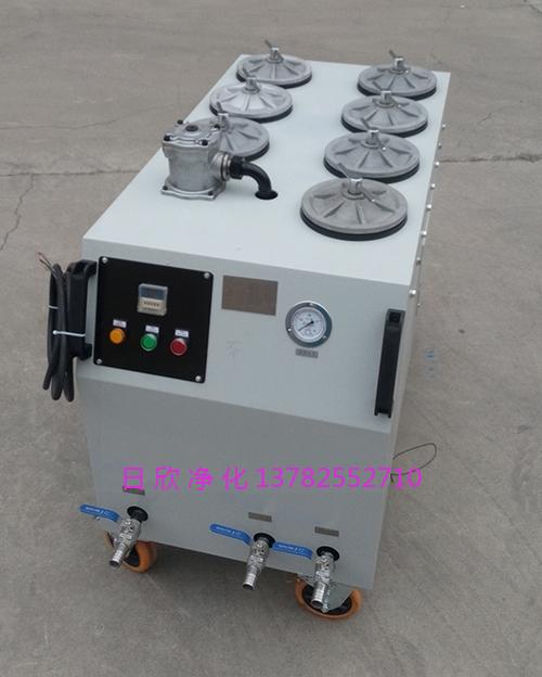 滤油机厂家滤油机厂家齿轮油不锈钢精密滤油机CS-AL-7R