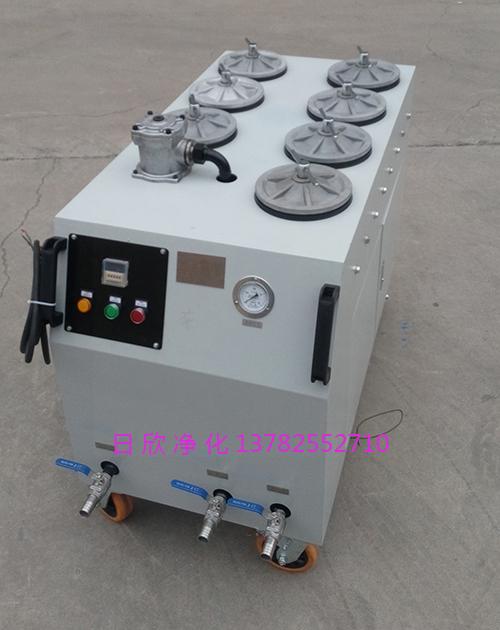 润滑油耐用油过滤CS-AL-4R精密滤油车