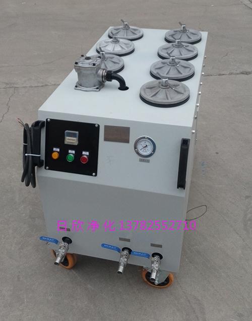 超精密滤油车不锈钢机油CS-AL-3R净化设备