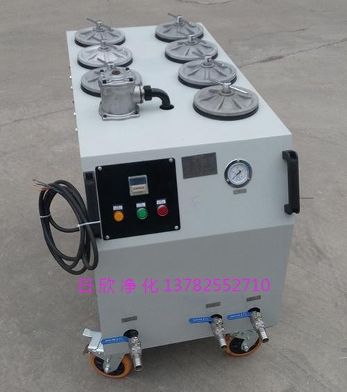 不锈钢润滑油超精密过滤机CS-AL系列滤芯