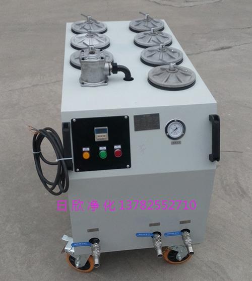 CS-AL系列工业齿轮油过滤器高粘油超精密过滤机