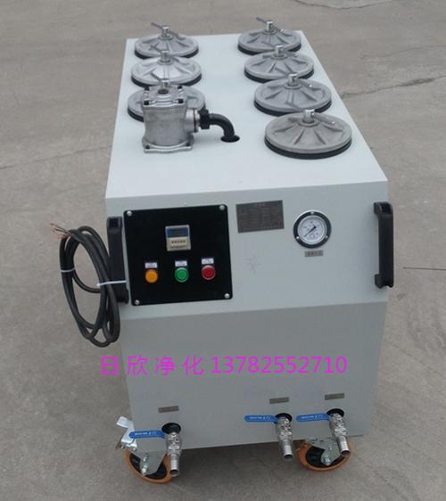 CS-AL-6R超精密过滤机高粘度油液压油净化设备