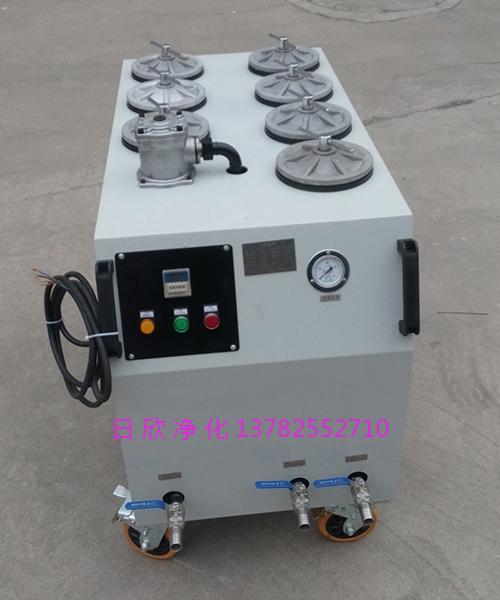 高粘度日欣净化抗磨液压油超精密滤油车CS-AL-5R
