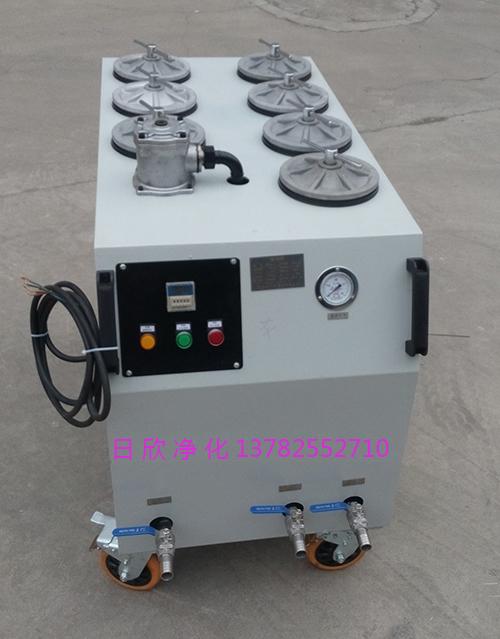 CS-AL润滑油过滤器不锈钢滤油机厂家精密净油机
