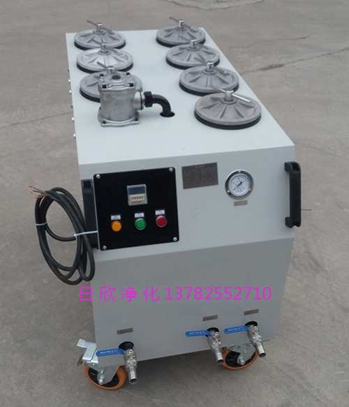滤油机厂家机油高配CS-AL精密净油机