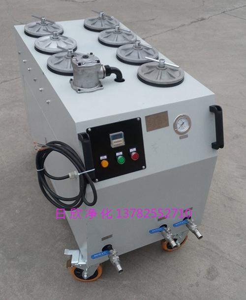 防爆机油CS-AL-3R滤油机超精密净油机