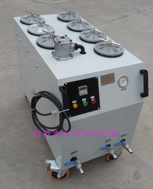 精密净油机润滑油滤油机厂家不锈钢过滤器CS-AL