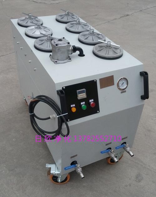 CS-AL-1R超精密滤油车滤芯高配滤油机厂家机油