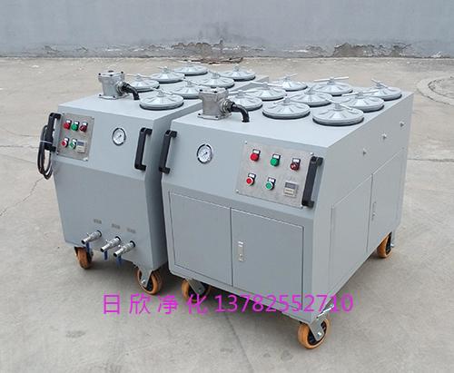 CS-AL-6R超精密过滤机防爆滤油机煤油