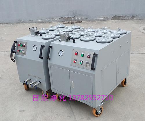 超精密滤油机煤油滤芯厂家除杂CS-AL