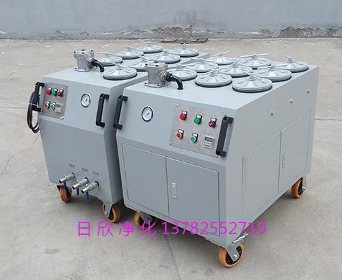 CS-AL-3R净化设备齿轮油精密过滤机实用