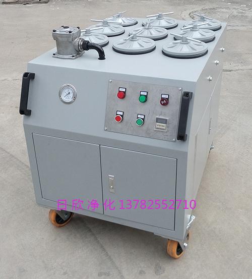 高粘油过滤器CS-AL-6R液压油精密净油机