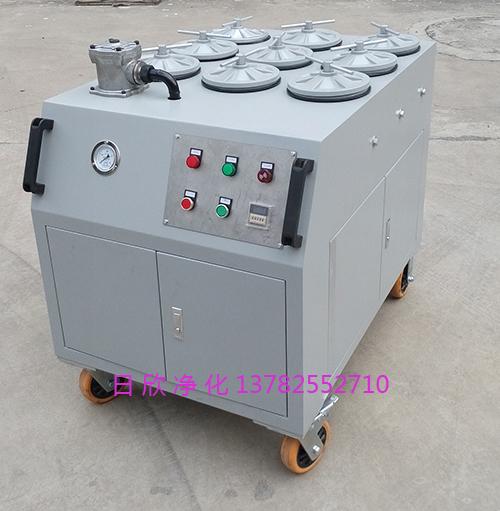 日欣净化高粘度CS-AL-5R超精密滤油车抗磨液压油