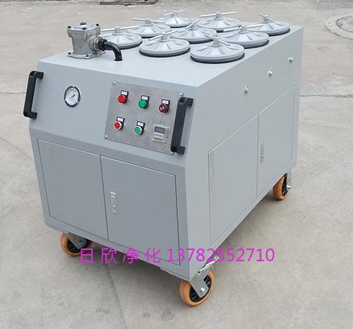 日欣净化高配置液压油CS-AL-1R精密净油机