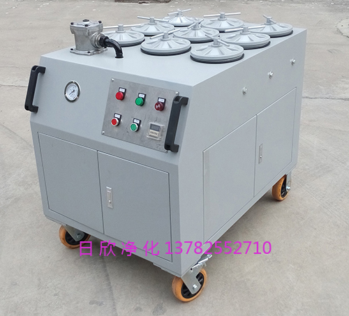净化设备实用CS-AL-4R齿轮油精密过滤机