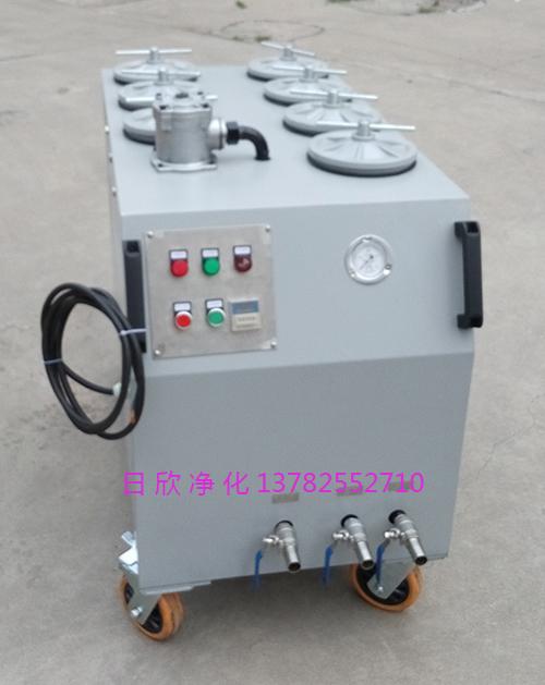 CS-AL-5R液压油超精密滤油车防爆日欣净化