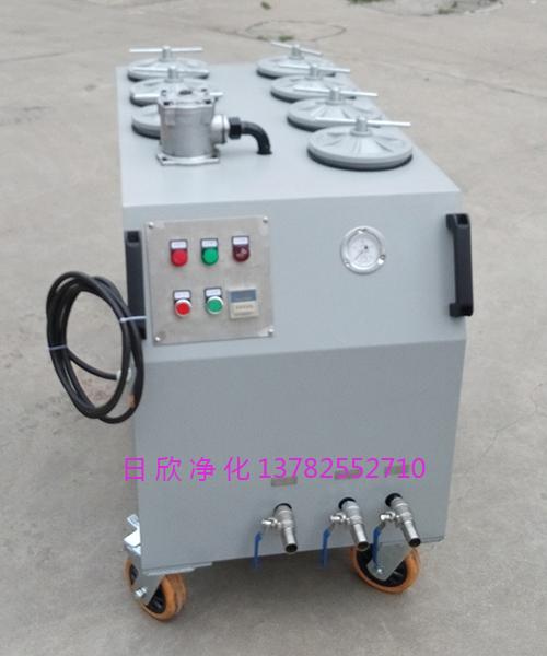 CS-AL-6R高粘油过滤器精密净油机液压油