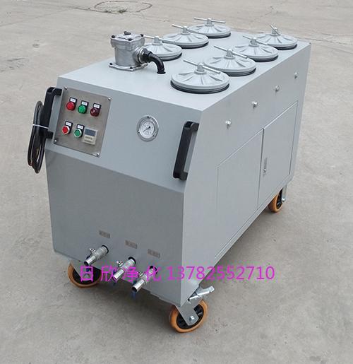 CS-AL-7R润滑油滤芯高质量超精密过滤机