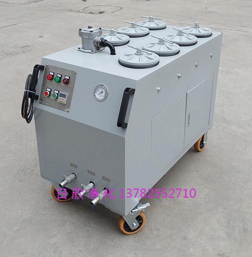 耐用高精度滤油机煤油CS-AL滤油机厂家