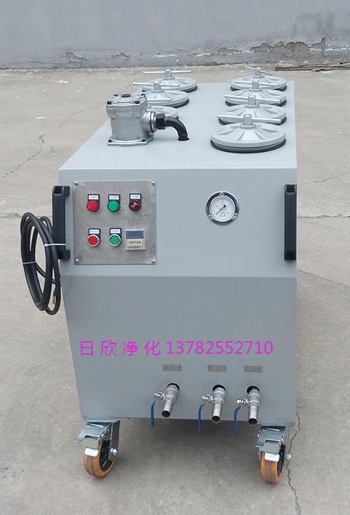 润滑油高级日欣净化CS-AL-4R超精密过滤机