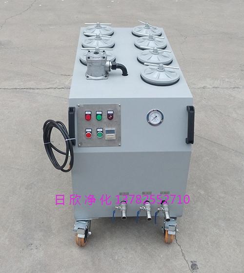 滤油机厂家煤油超精密滤油机CS-AL-1R实用