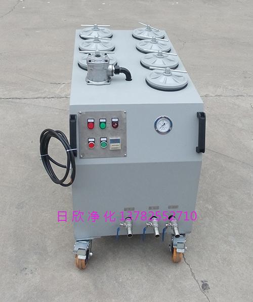 净化设备CS-AL-5R增强工业齿轮油超精密滤油机