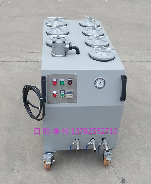 超精密过滤车净化设备实用CS-AL燃油